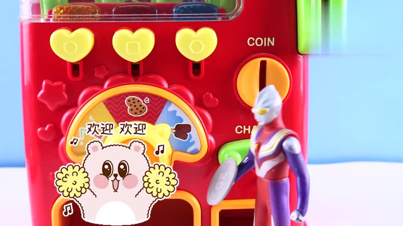 迪迦奥特曼贩卖机奥特胶囊奇趣蛋吹泡泡手枪玩具