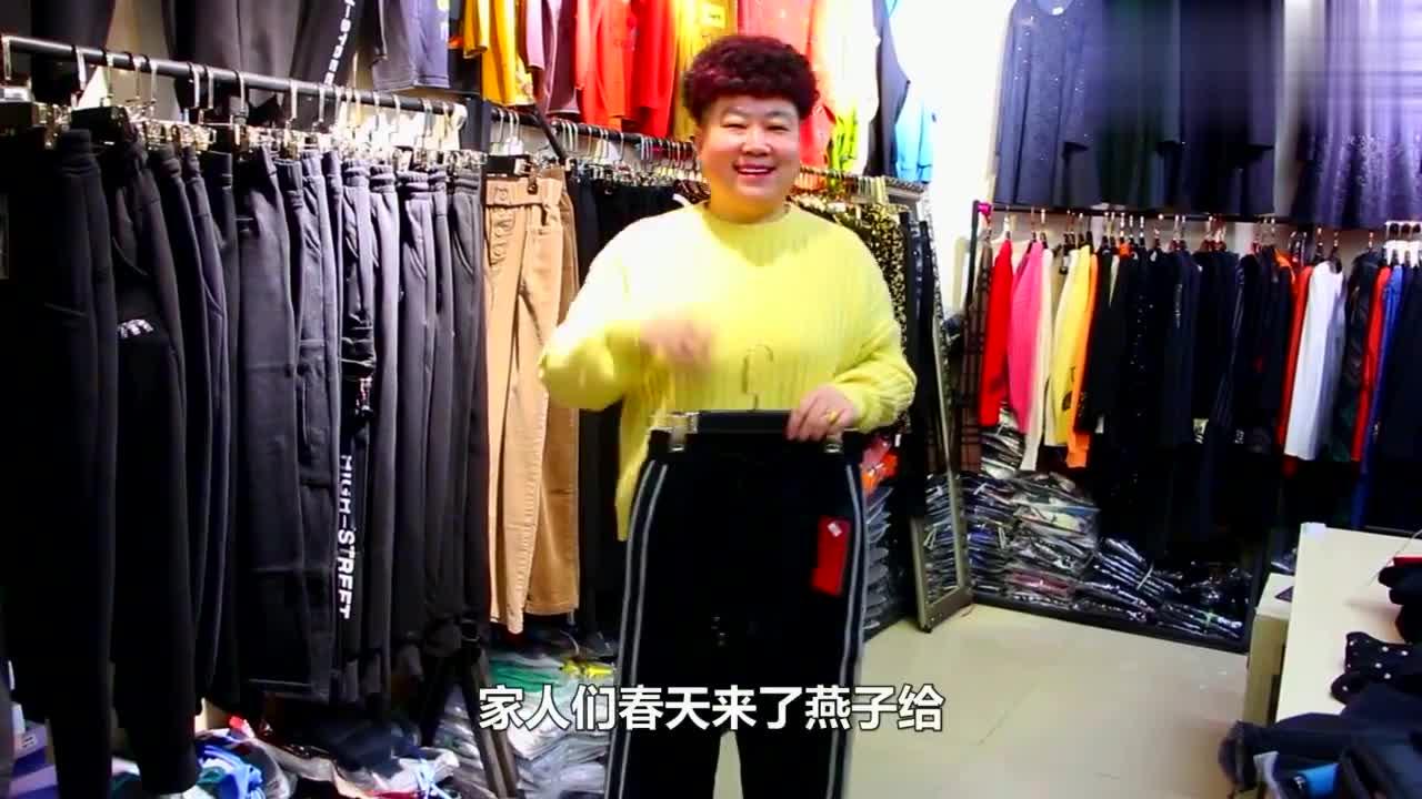 给你们带来休闲运动裤,减龄时尚又显瘦!