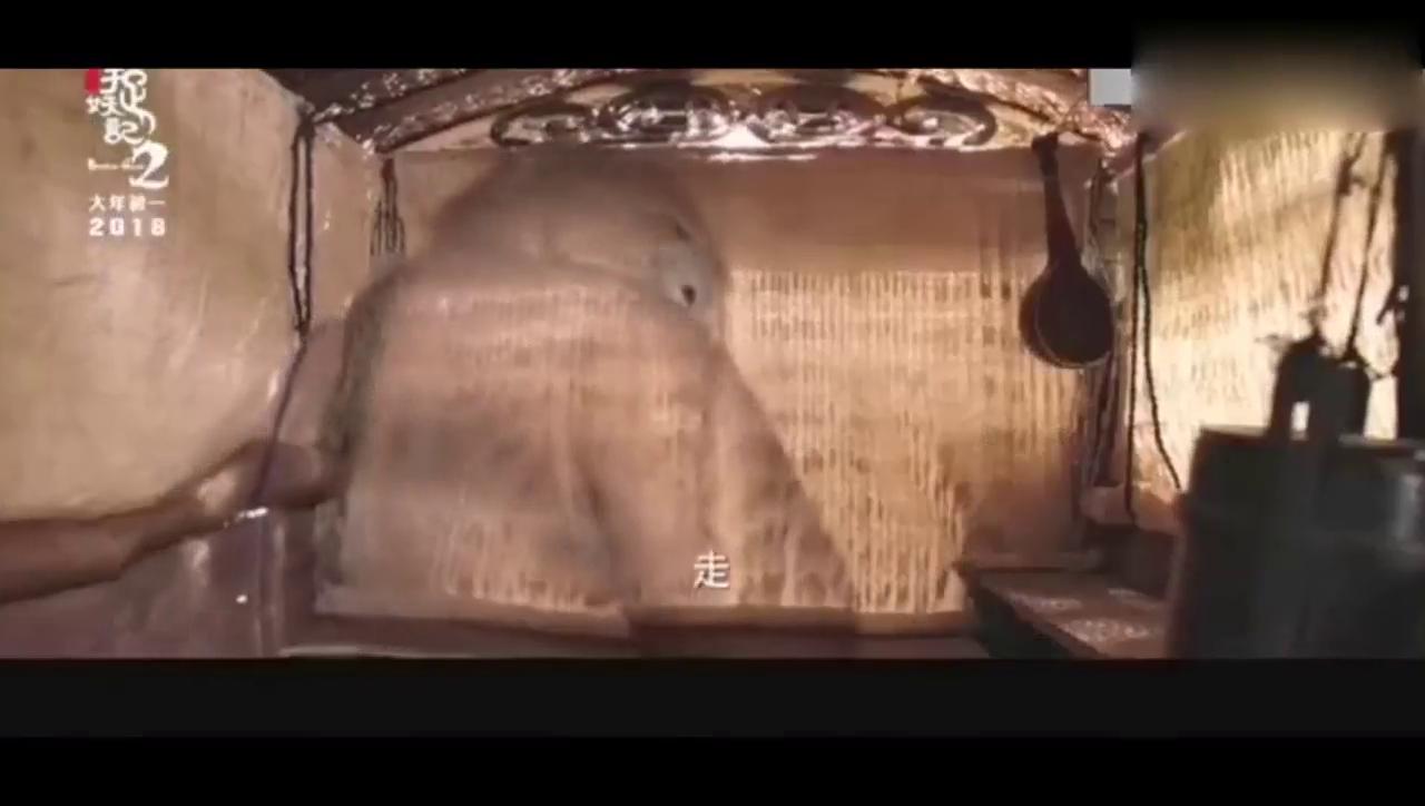 《捉妖记2》李宇春一口四川话听着就有喜感