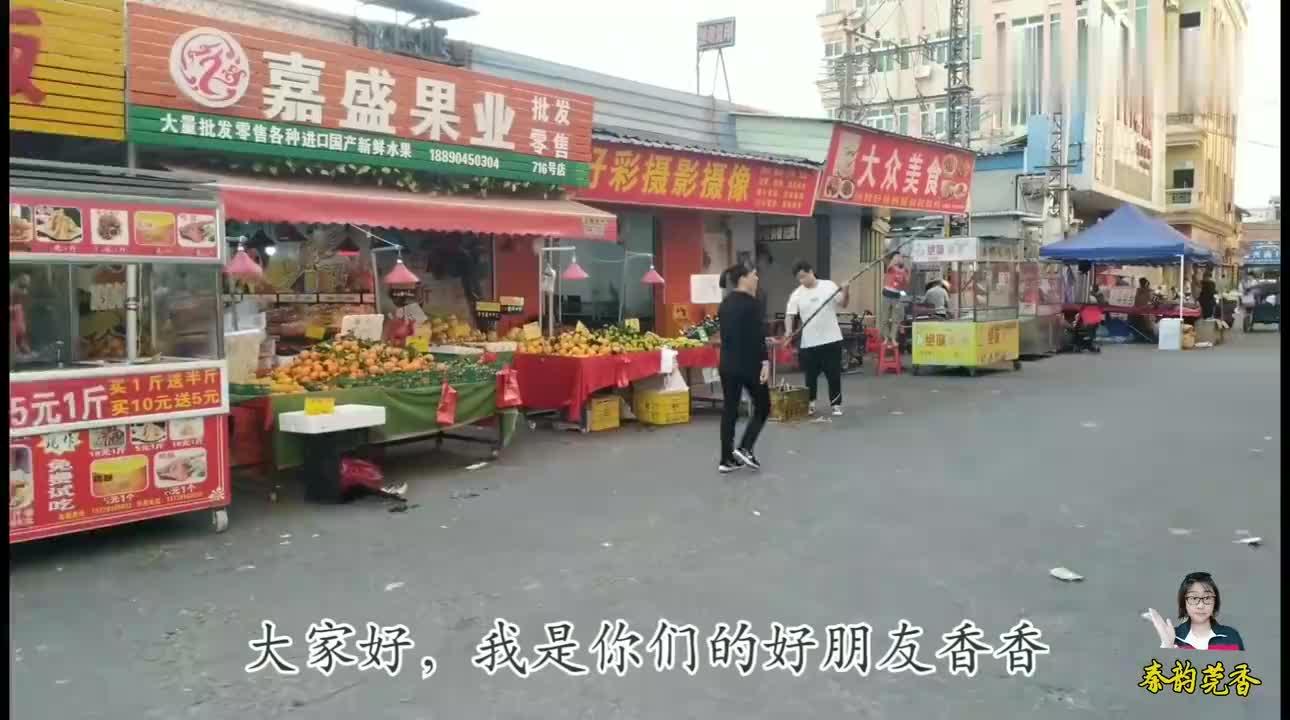 东莞沙田镇小巷市场遇河南夫妻卖韭菜盒子锅盔那么大