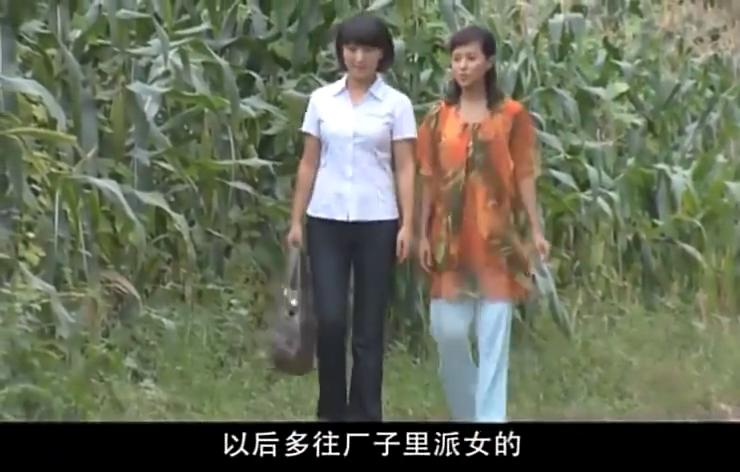 农村媳妇跟女村主任开玩笑,村主任让她别乱说,俩人笑了