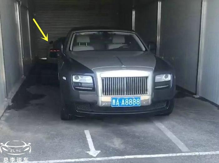 老干妈家里最贵的车,比普通幻影还贵,平时很难见到
