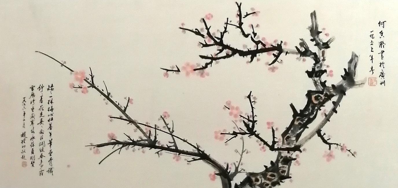 梅香报新春,清荷映日红——国画花鸟艺术作品