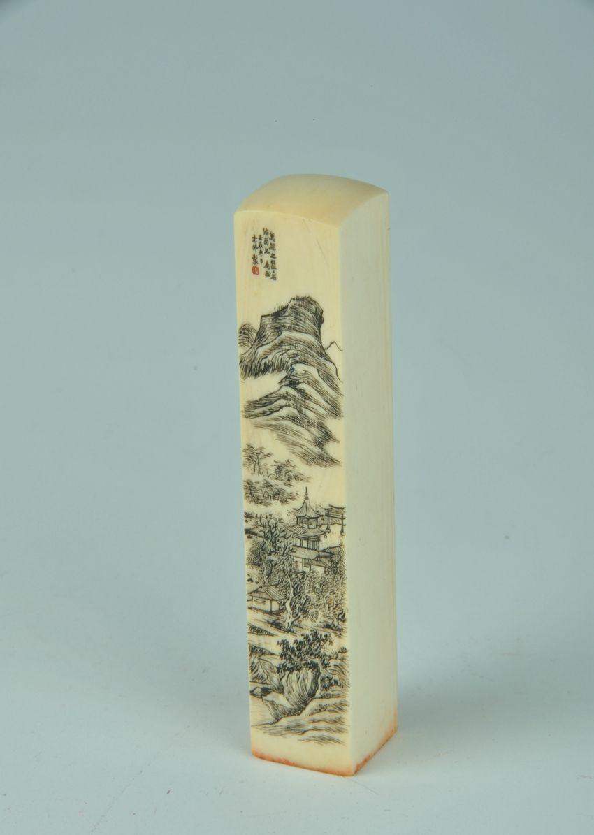 青岛市博物馆,典藏微雕象牙章!工艺精湛!