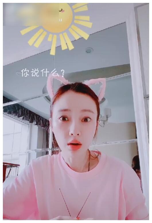 李小璐粉嫩装扮说土味情话,讲韩语放电眼:你不喜欢我,我等着你