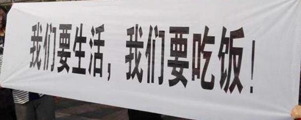 底层联赛生存堪忧!中乙球队湖南湘涛球员集体讨薪