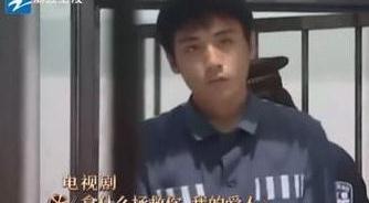 男星监狱照:吴京心酸,张一山暴露真实身高,易烊千玺让人心疼