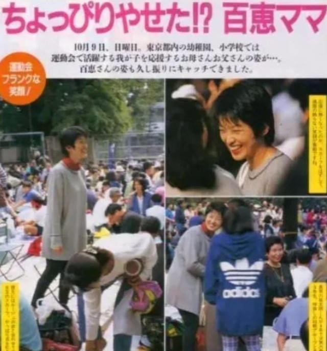 山口百惠参加儿子运动会被拍,丈夫误以为是记者,道歉收获栗子!