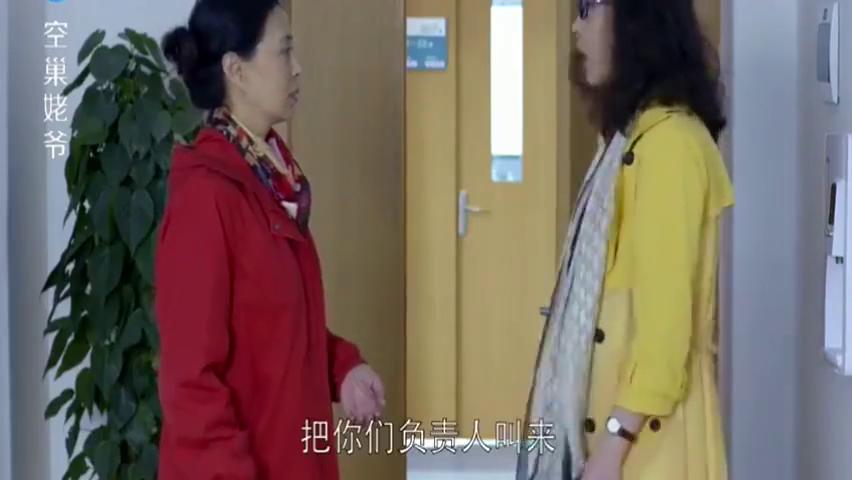 女子以为阿姨是护工,指责她没照顾好老爸,不料妹妹一来尴尬了
