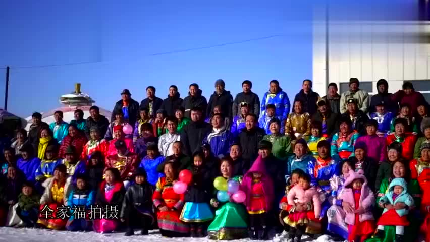 2020通辽市春节联欢晚会,扎鲁特旗东萨拉嘎查分会场录制完成