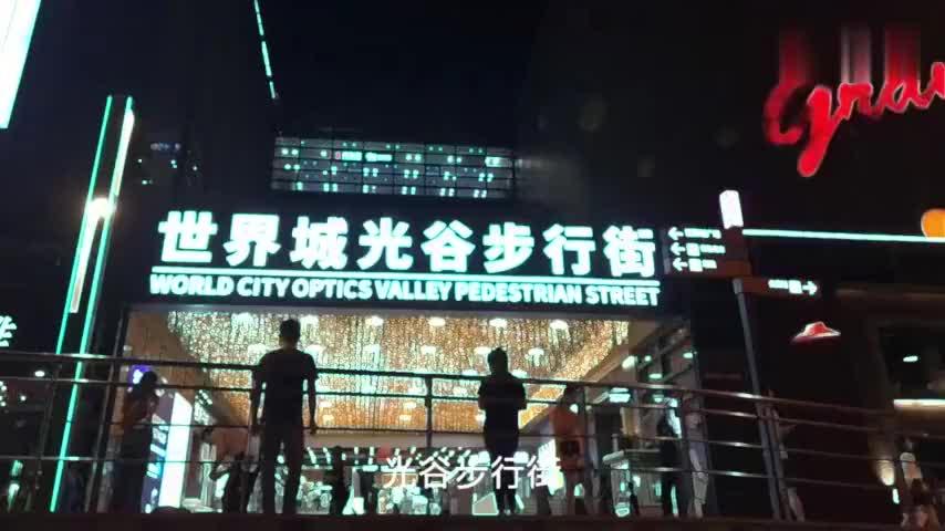 武汉最繁华的步行街被称为全球第一步行街繁华可比北京王府井