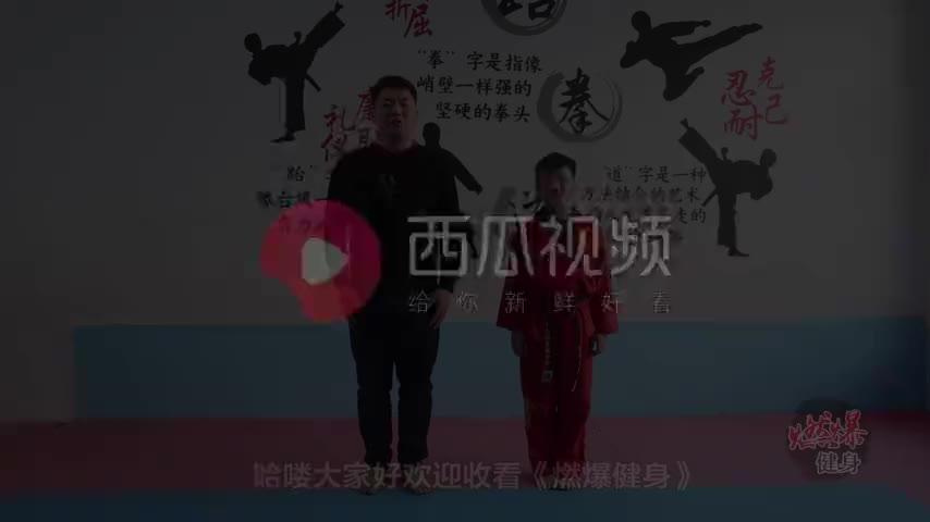 跆拳道必杀技双飞踢教学教你漂亮又实用的实战技能堪称利器