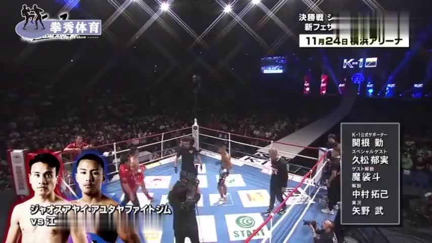 搏击王者江川优生擂台重拳重拳狂砸对手刚爬起有直接被秒杀