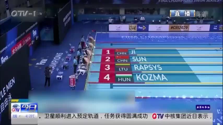 国际泳联冠军系列赛孙杨夺得400米自由泳冠军剑指东京奥运