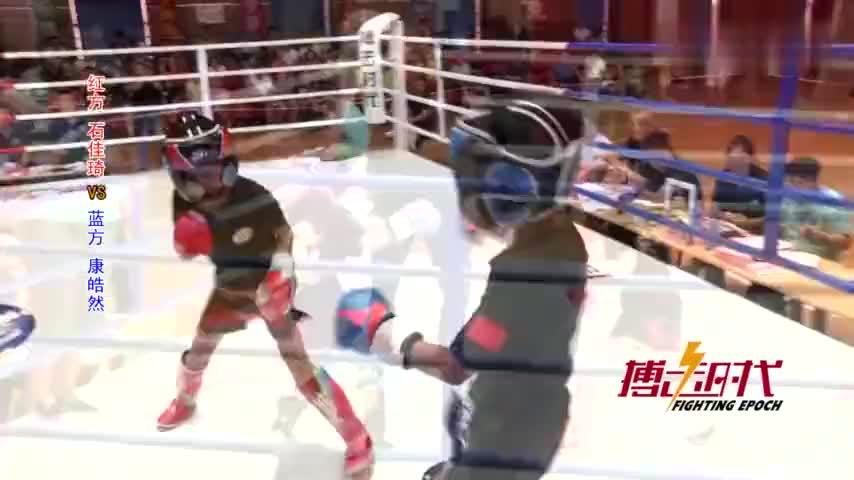 ISKA格斗冠军赛吉林赛区正式男子儿童组第十九场第一局