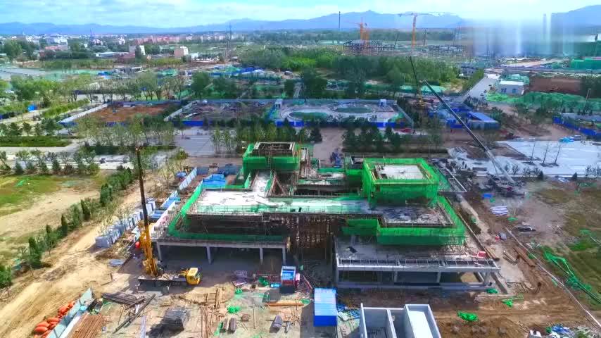 「建设期间航拍」北京世界园艺博览会生活体验馆建筑 工地 施工