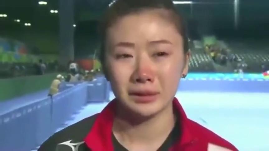 中国乒乓球又把瓷娃娃福原爱打哭了,中国乒乓真的强