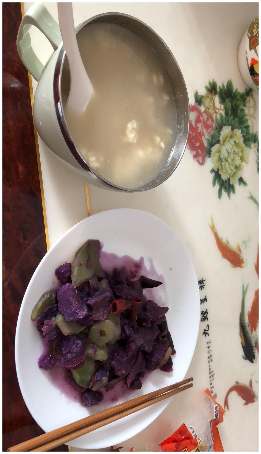 黑暗料理之,莴笋紫薯篇