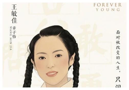 章子怡演过评分最高的4部电影,无问西东上榜,剩下的你看过几部