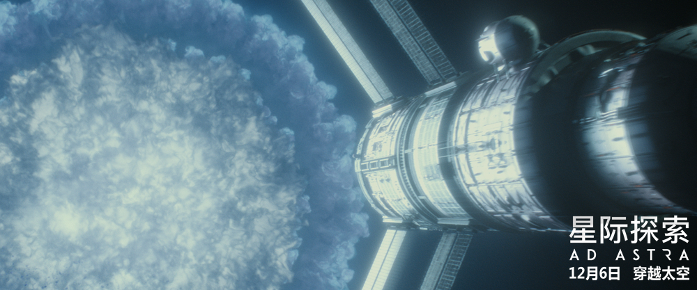 """《星际探索》曝终极预告海报 """"征服星河""""的宇宙冒险高能来袭"""