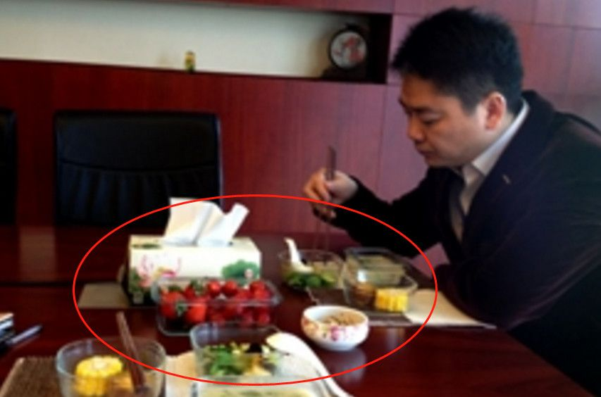 刘强东早餐,王健林早餐,雷军早餐,罗永浩早餐,简直天壤之别!