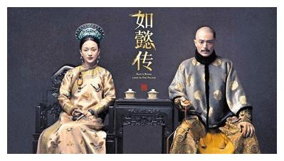 《如懿传》口碑逆袭,导演汪俊回应争议,宫斗剧想拍出文艺范儿