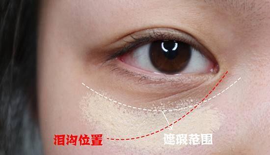 遮瑕笔怎么用具体步骤  小窍门瞬间打造无瑕肌肤