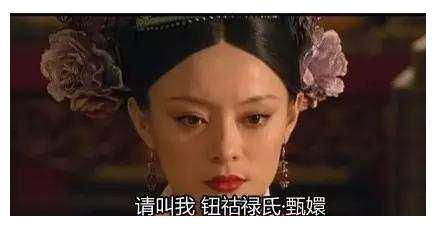 美版《甄嬛传》中陪在甄嬛晚年的为何不是崔槿汐而是小允子?