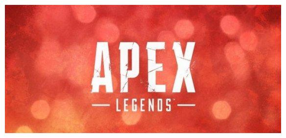 《Apex英雄》玩家数破7000万 Steam版启动无需Origin