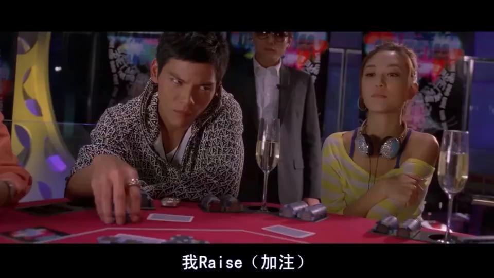 古天乐向佐玩扑克牌,向佐出各种花招狂虐古天乐,输的真惨!