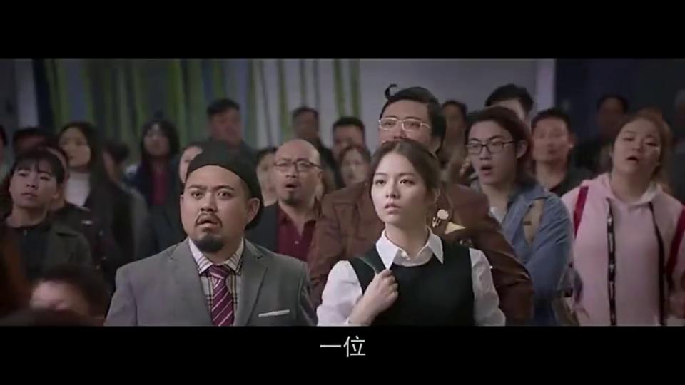 《西虹市首富》沈腾扮演的角色王多鱼公开炫富,来气不