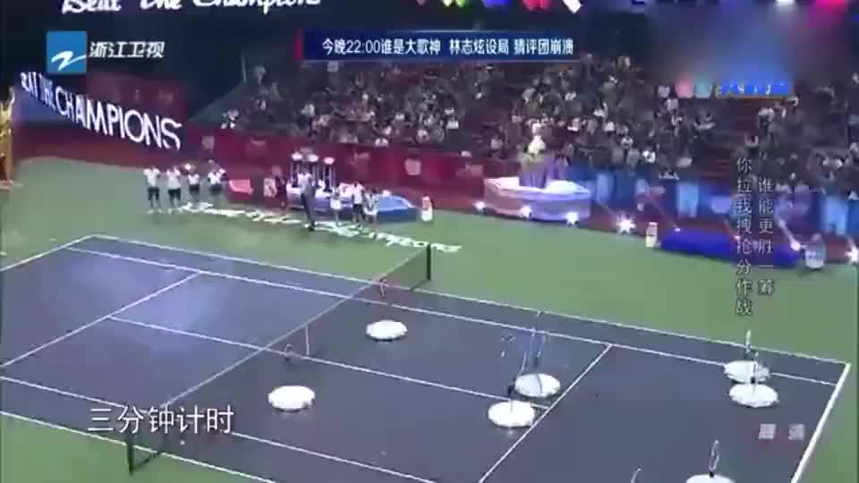 来吧冠军谢婷婷打网球准确度惊人冠军李娜看到后都一脸吃惊