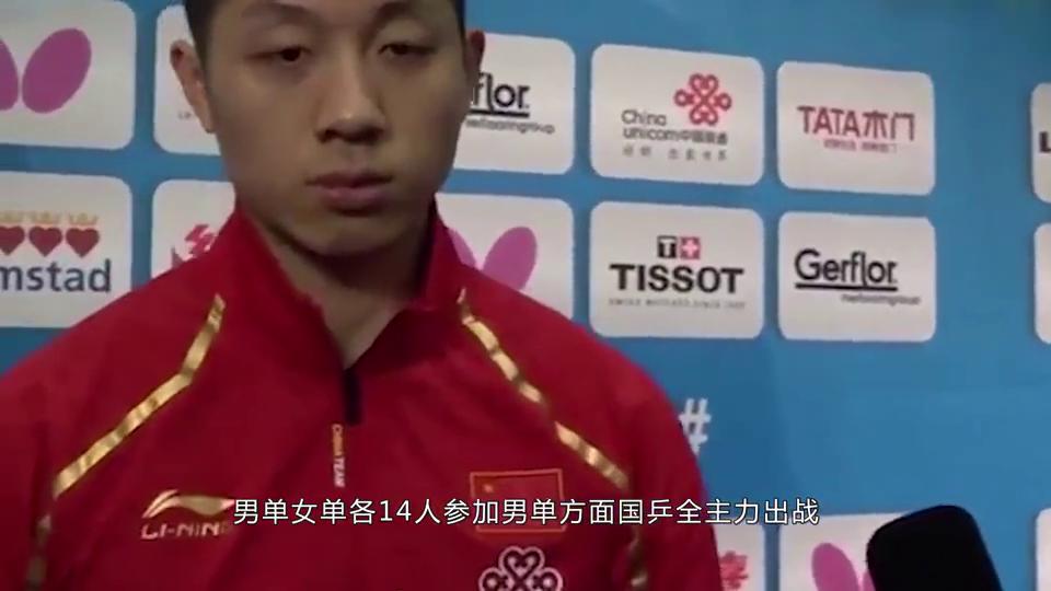 国乒传来坏消息,2位世界冠军被限制参赛,朱雨玲夺冠却不被重用