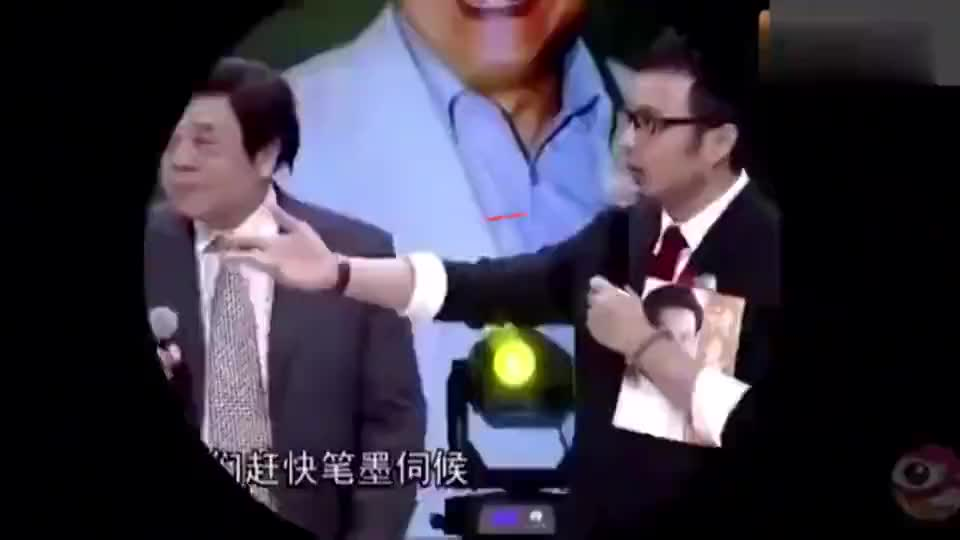 赵忠祥去世生前节目中被老搭档倪萍爆料衬衣和窗帘一块布