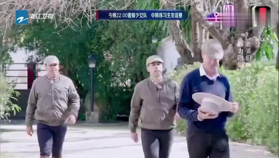 惊呆了王岳伦送给李湘的钻戒竟被外国佬抢了去还有天理了吗