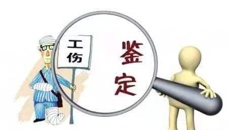 四川工伤保险条例(草案)提请一审:公务员、实习生纳入范围