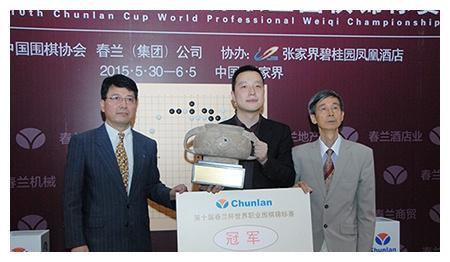 """中国围棋历次世冠盘点:春兰杯成就""""八冠王""""古力"""
