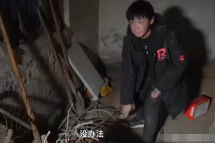 12岁男孩砸水泥捡钢筋赚钱:爸爸妈妈不要我,我要让爷爷过个好年