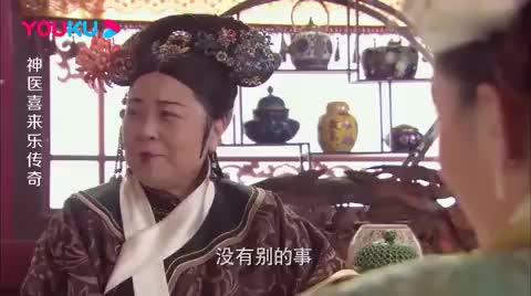 洋夫人患妇科病苦恼不已,下秒土郎中只用一个杯子,瞬间治好了!