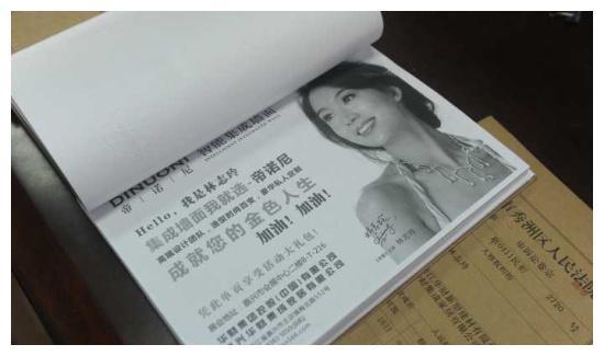 买东西别看明星牌子买,林志玲肖像被侵权,胜诉可喜可贺