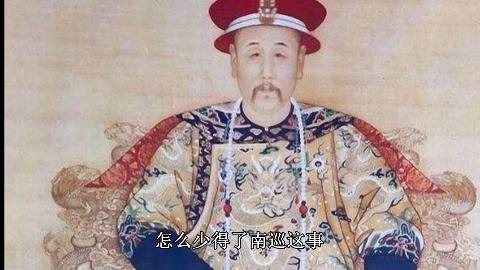 雍正帝执政这么多年 为什么几乎都没有出过紫禁城呢