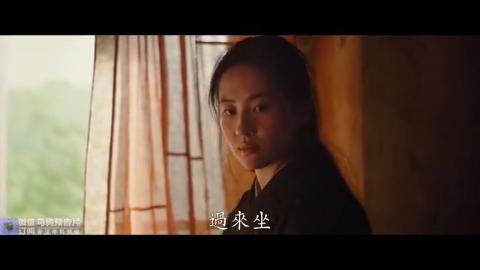 刘亦菲《花木兰》首曝中字预告,迪士尼又一真人版电影!