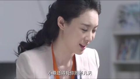 还是夫妻:闺蜜要去澳门,把孩子托付给林筱,要她帮忙照顾
