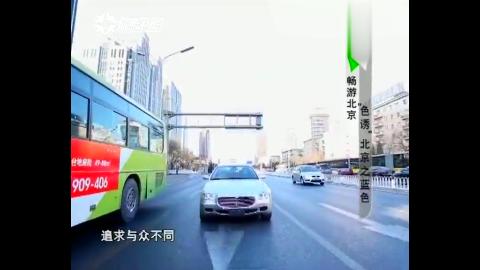 """北京三里屯""""瑜舍酒店"""",梦幻泳池令人开眼界!北京人可别错过了"""