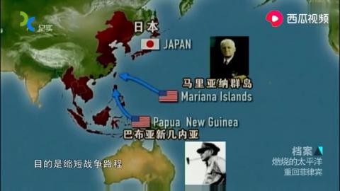 燃烧的太平洋:日军数万人死守岛礁,一场惨烈的岛屿血战又要来了
