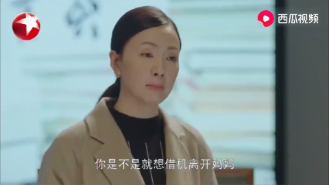 宋倩乔卫东反对英子上南大,季杨杨希望爸爸能改变对他的看法