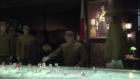 长沙保卫战:没在预期内攻下长沙,日军得到了假情报?原来是这样