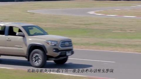 丰田推出2个方向盘的汽车还能自动驾驶网友汽车界一股清流