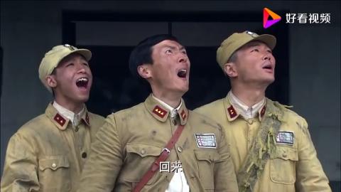 国军空投补给,不料一阵大风刮去敌营,军官大骂:格老子的!