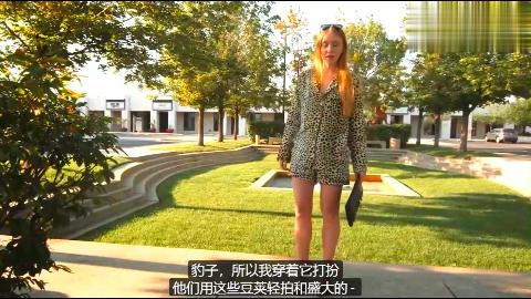印花豹纹睡衣,开衫的休闲风格!